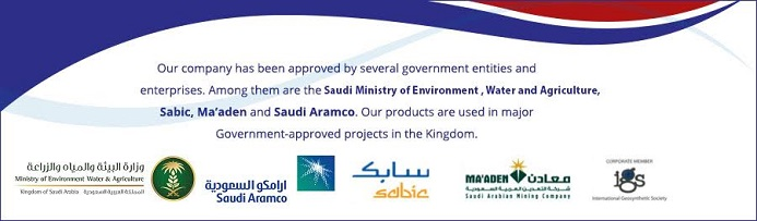 Plastic products manufacturer in Saudi Arabia
